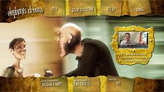 HD DVD menus